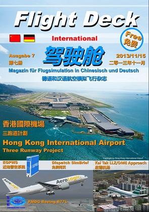 fs-freeware.net - flightdeckmagazin 07 deutsch / chinesisch - Foto Freeware Deutsch