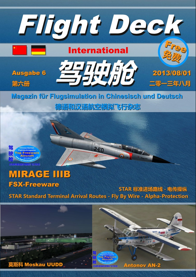 Free PDF Flight Deck Magazin (chinese/German) Sixth Issue: Airbus Fly By  Wire Airbus Alpha Protection. Top Freeware Mirage IIIB From Restauravia  Freeware ...