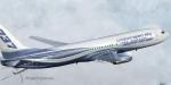 Boeing 737 900er Fsx Downloads - equitypriority